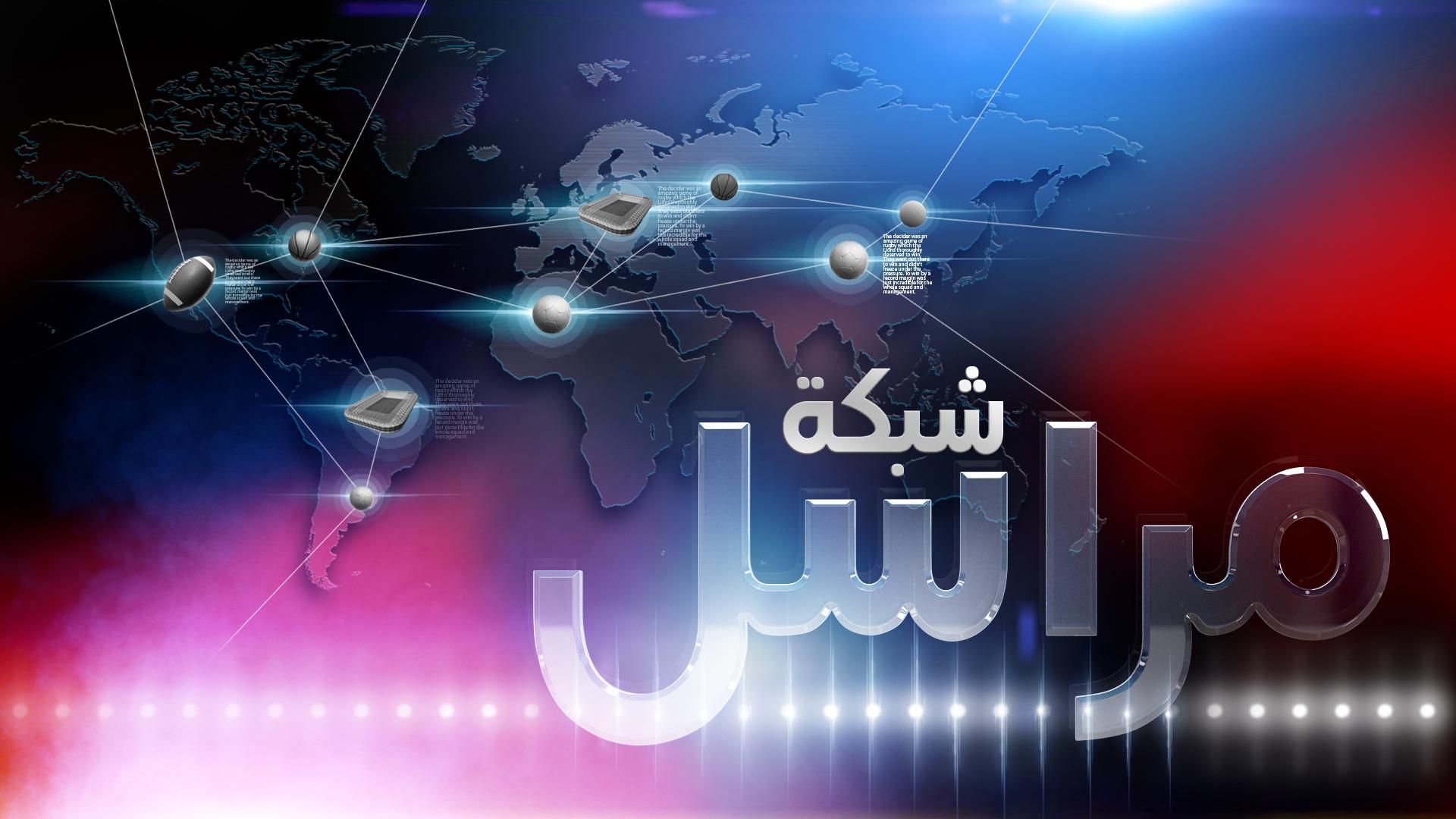 CORRESPONDANT NETWORK